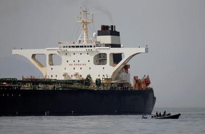 直布羅陀法庭裁定 釋放伊朗油輪