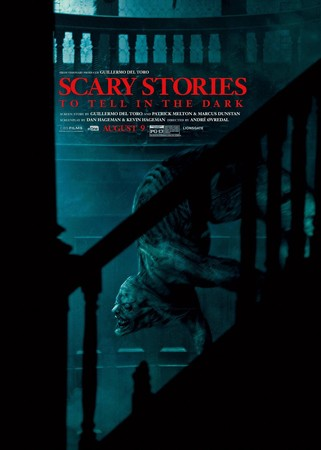 在黑暗中說的鬼故事《Scary Stories to Tell in the Dark》