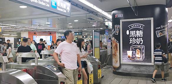 西門站直式燈箱