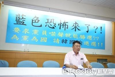 藍色恐怖來了!「楊秋興第二」嗆韓國瑜毀全黨:請主動退選