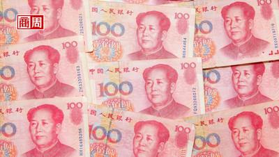 人民幣破7時代自保:換回新台幣、高收債認賠