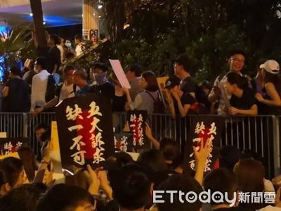 人民日報:莫讓香港經濟承受自殺式襲擊