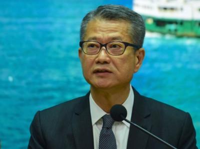 香港財政司長談反送中:最怕自己不爭氣