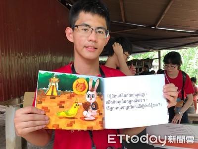 北醫生帶「兔子」繪本到柬國翻轉暴力現象