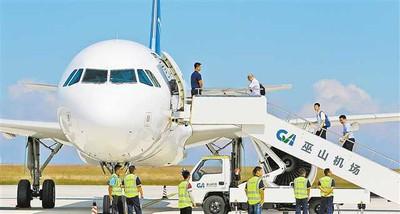 華聞快遞/巫山機場正式通航