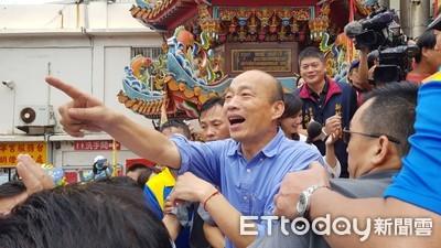 韓國瑜喊被監控 綠核心:猥瑣行徑令人看不起