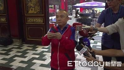 「旭創意」收韓國瑜競選費2千萬 最大筆「媒體託播費」