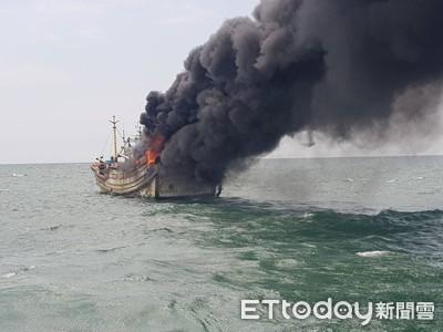 南寮外海漁船失火 「濃黑煙漫天」民眾嚇壞