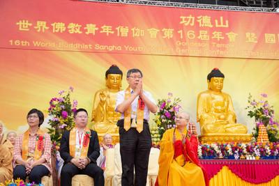世界佛教青年僧伽年會 柯、鄭互不相見
