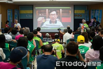 陳水扁:一邊一國黨不能選得比宋楚瑜還差