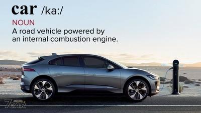 Jaguar建議牛津詞典重新定義car