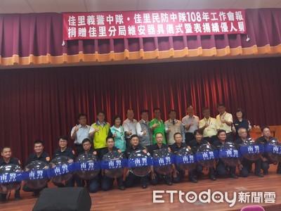 台南民防義警聯合工作會報致贈圓盾
