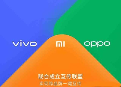 小米、OPPO、vivo打造三廠通用「AirDrop」