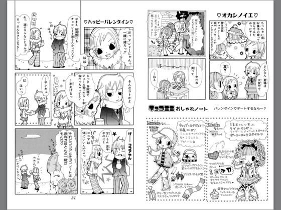 ▲▼園田小波乳癌逝世,連載15年漫畫來不及畫結局。(圖/翻攝自推特)