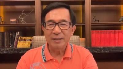 阿扁:私菸案陳菊辭官才是最強輔選