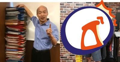館長1張圖完爆韓:可否選總統?