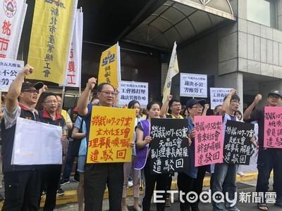 勞團今到勞動部抗議  要求改善勞資不對等