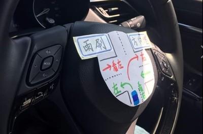她去日本自製「右駕速解圖」!引發網共鳴