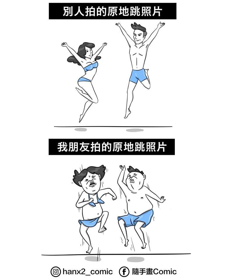 ▲5個理想與現實的差距。(圖/「瀚瀚隨手畫」(IG@hanx2_comic))