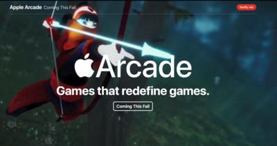 Apple Arcade月費曝光!傳5美元有找