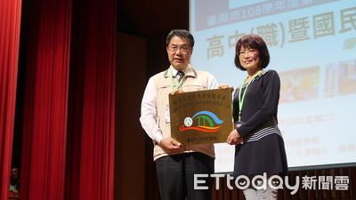 黃偉哲出席台南市校長會議