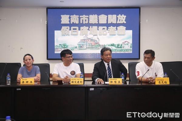 台南市議會開放假日廣場借用 郭信良:試辦到年底