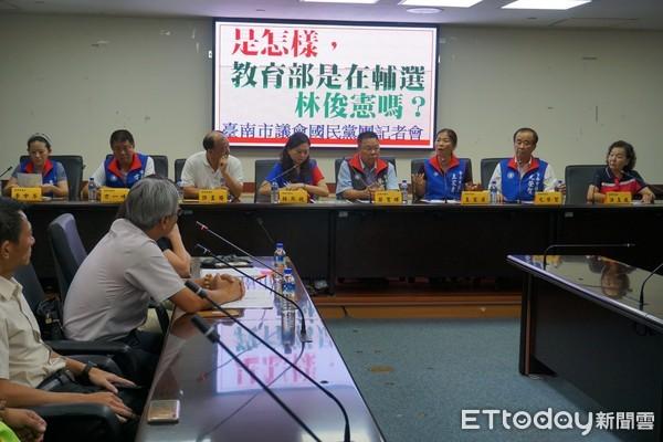 林俊憲進入校園辦說明會 藍軍怒批:教育部是在輔選嗎?