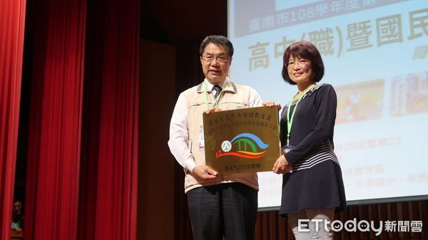 黃偉哲出席台南市校長會議 透過有感作為邁向優質教育