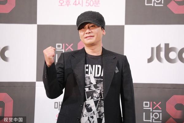 ▲南韓YG娛樂前任代表梁鉉錫遭警方限制出境。(圖/CPF)