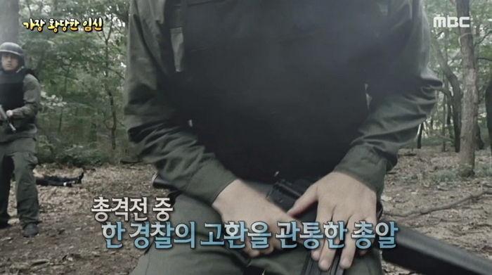 ▲▼女子藉一顆子彈成功受孕(圖/翻攝自《신비한 tv 서프라이즈》)