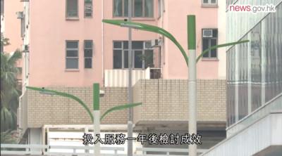 港智慧燈柱改用光學雷達、熱能探測器取代攝影機