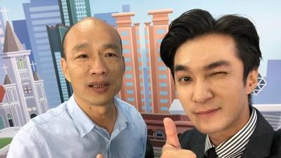 追蹤器+1!韓國瑜貼身主播爆「懷疑車上被裝」