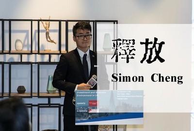 港男深圳入關失蹤 陸外交部:違反治安法被行政拘留15天