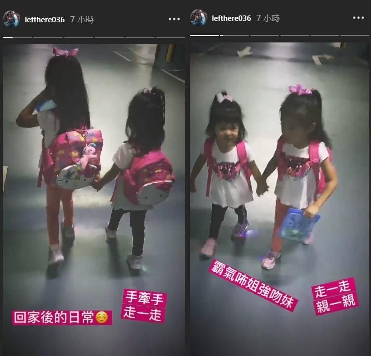 ▲修杰楷接咘咘BO妞下課。(圖/翻攝自Instagram/修杰楷)