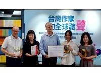 台灣作家讓世界「聽」見!MIT文學登上國際有聲書舞台
