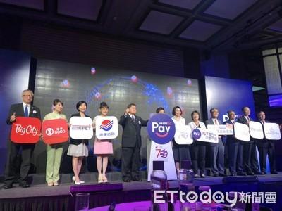 遠東推全台唯一跨平台行動支付 900萬會員更方便