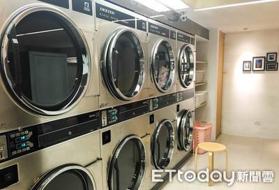他想開1間自助洗衣店!成本利潤曝光