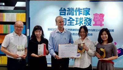 台灣作家登上「國際有聲書舞台」
