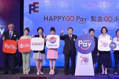 遠東「HAPPY GO PAY」正式上線