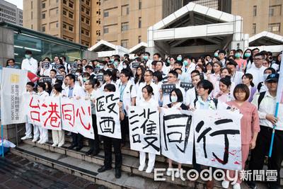 譴責暴力鎮壓!台灣逾百醫護「撐香港」