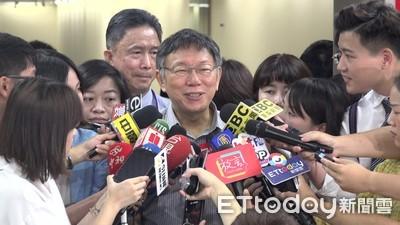 韓國瑜自爆遭監控 柯P:SNG這麼多哪需要追蹤器