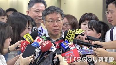 韓國瑜提核四重啟條件 柯文哲嗆廢話