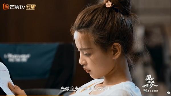 ▲楊超越被導演罵哭。(圖/翻攝自微博)