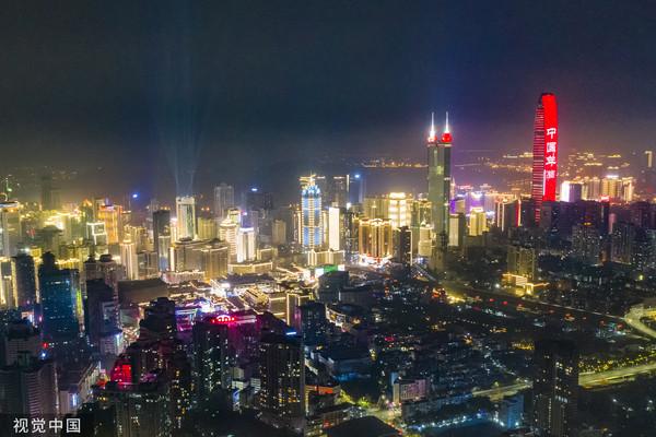銀保監會推「粵港澳大灣區商業銀行」設立 促進陸港融合