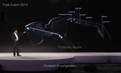 華為將推出智慧眼鏡 iPhone用戶也可使用