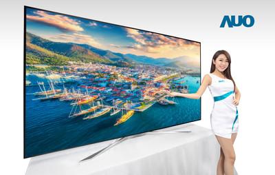 友達「超大尺寸8K HDR電視」 力拚驚豔智慧顯示展