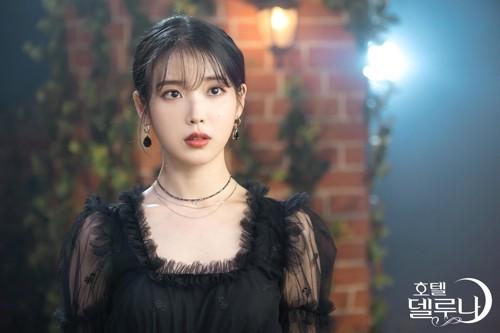 ▲IU也會參與此次的度假。(圖/翻攝自tvN)