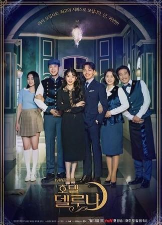 ▲▼ 《德魯納》確定將前往海外度假慶功。(圖/翻攝自tvN)