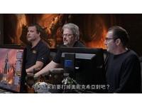 《魔獸世界》經典版上市在即 來聽聽開發團隊怎麼說