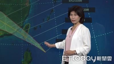 白鹿颱風海警!下午陸警明登陸